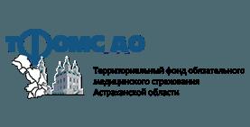 Территориальный фонд обязательного медицинского страхования АО